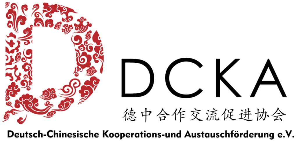 Logo Verein Deutsch Chinesische Kooperations- und Austauschförderung e.V.