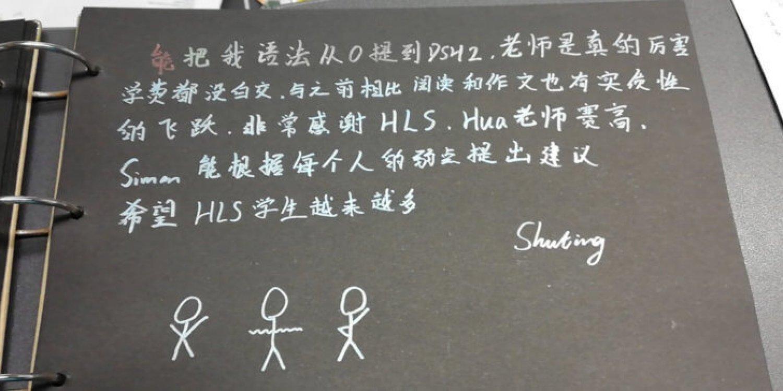 Kundenfeedback zu Deutschkurs Essen beim HLS Education Center, Sprachschule Essen